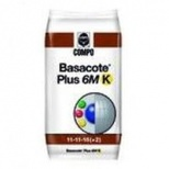 Удобрение Basacote Plus High K 6M -  250 грамм